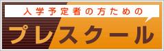 banner_100927_01