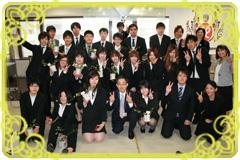 学生最後の集合写真