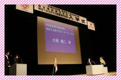 埼玉県洋菓子協会会長(夢菓子工房ププリエ オーナーシェフ)の大橋健二先生
