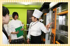 プロのオーブン