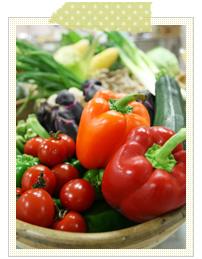 130gの野菜