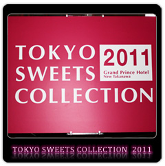TOKYO SWEETS COLLECTION 2011