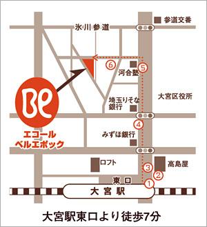 「エコールベルエポック」地図