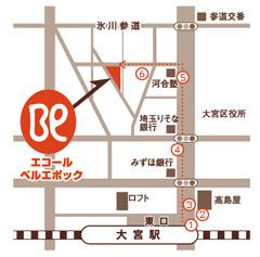 エコールベル地図