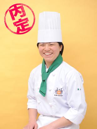 調理岡田さん