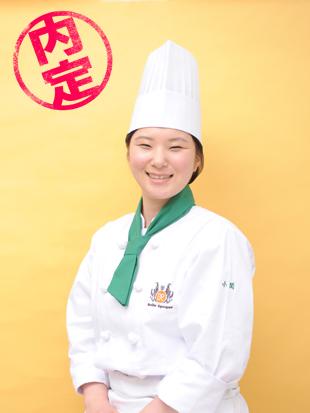 調理 小関さん
