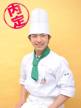 調理 飯塚さん