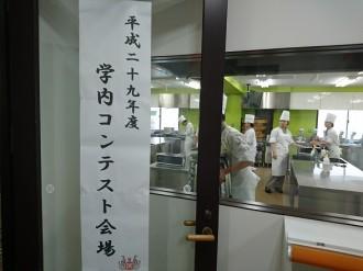1 kaijou