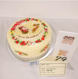 cake銅賞